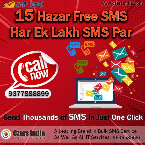 bulk SMS AD Poster